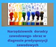 Narzędziownik doradcy zawodowego- obraz w diagnozie predyspozycji zawodowych.png